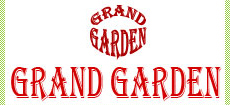 Grand Garden Restaurant Vietnamese Sea Foods